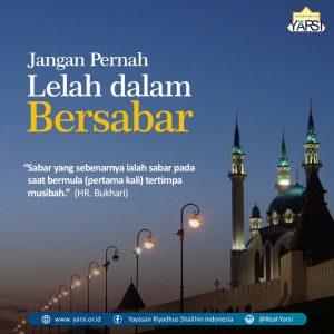 PESAN GAMBAR_181